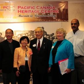 PCHC Inaugural Symposium
