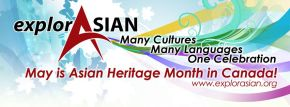 PCHC-MoM explorAsian Events May 2015