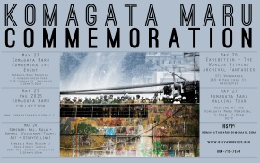 Komagata Maru 2015Anniversary