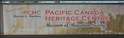 PCHC-MoM Banner