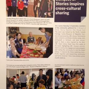 A Banquet of Stories featured in UBC Library Friends Newsletter