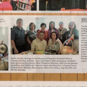 A Banquet of Stories Featured in Philippine Canadian Inquirer