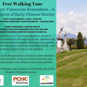 Free Walking Tour: Where Vancouver Remembers – A Selection of Early Chinese Stories