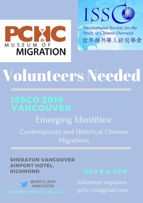 Call for Conference Volunteers