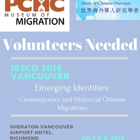 Call for ConferenceVolunteers