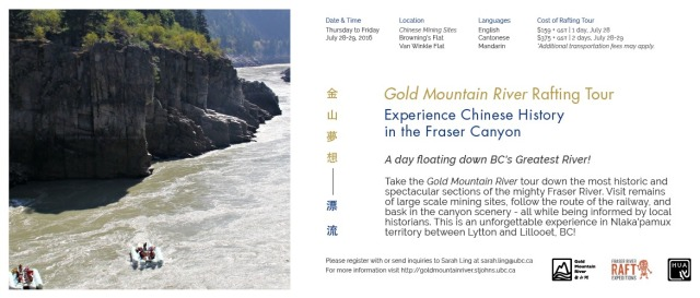 Gold Mountain River Tour - July 28-29