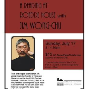 A Reading at Roedde with Jim Wong-Chu