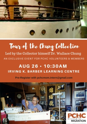 Chung Collection Tour: ExclusiveEvent