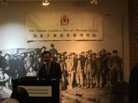 Sponsor David Choi brings words on behalf of the Hon. Teresa Wat