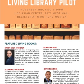 Living Library Pilot