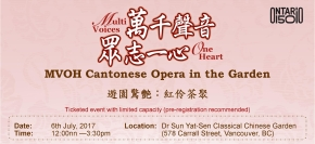 Cantonese Opera in BC over 150 yearsago