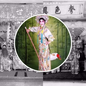 Town & Gown on Cantonese Opera Past &Present