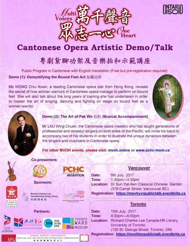 Combine_demo_poster_final