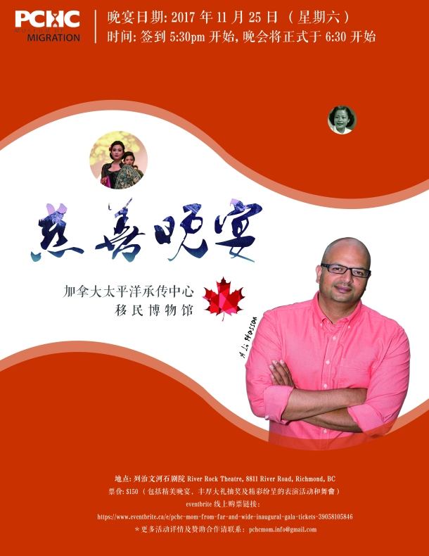 Chinese Poster_ For View