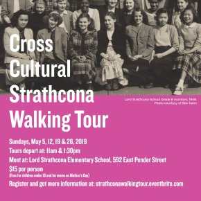 Cross Cultural Strathcona Walking Tour