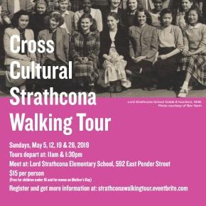 Cross Cultural Strathcona WalkingTour