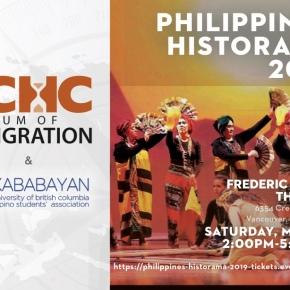 Philippines Historama 2019