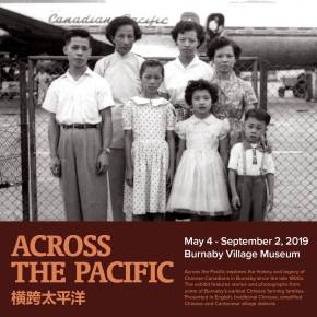 "Free: guided tours of ""Across the Pacific"" exhibition"