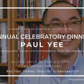 CCHSBC'S Annual Celebratory Dinner – Paul Yee