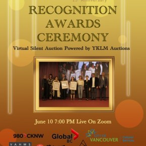 PCHC Named as Honouree at VAHMS 25th Anniversary Recognition AwardsCeremony
