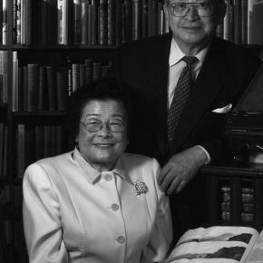 In Memoriam: Dr. Madeline Huang Chung (July 3, 1925 – August 22,2021)